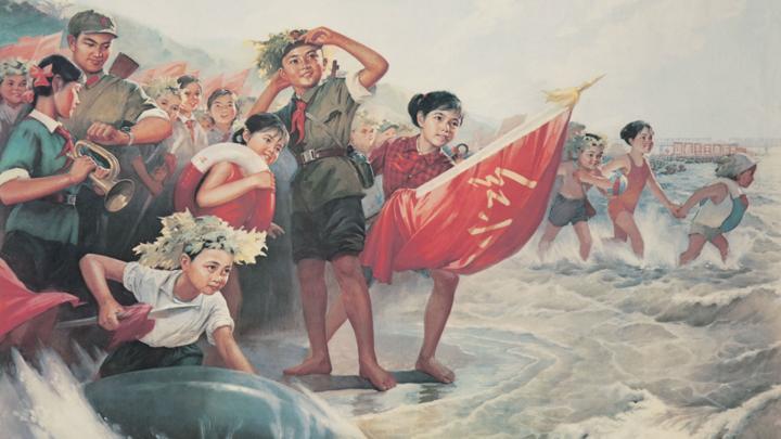 Cina. Rivoluzione – Evoluzione': i manifesti della propaganda